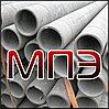 Асбестоцементные трубы БНТ-200 безнапорные 5м+муфта асбоцементная БНМ-200 вес 66кг диаметр 214мм