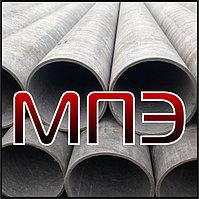Асбестоцементные трубы БНТ-300 безнапорные 5м+муфта асбоцементная БНМ-300 вес 125кг диаметр 310мм