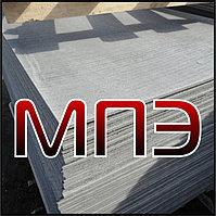 Асбестоцементный лист 6 мм раскрой 1750х1120 непрессованный ТУ 5781-016-00281631-2007