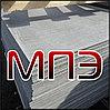 Асбестоцементный лист 8 мм раскрой 1750х1100 непрессованный 31 кг/лист