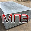 Асбестоцементный лист 10 мм раскрой 1500х3000 пресованный АЦЭИД ТУ 5781-016-00281631-05