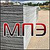 Асбестоцементный лист 25 мм раскрой 1500х3000 пресованный АЦЭИД ТУ 5781-016-00281631-05