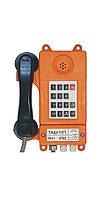 Общепромышленный телефонный аппарат ТАШ-11П