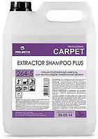 Жидкие шампуни для ковров EXTRACTOR SHAMPOO PLUS