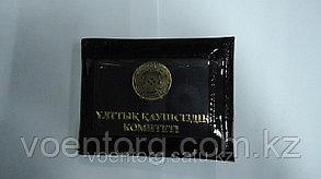Обложка для служебного удостоверения КНБ