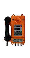 Общепромышленный телефонный аппарат ТАШ-11П-IP / ТАШ-11П-IP-С.