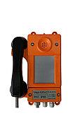 Общепромышленный телефонный аппарат ТАШ-12П