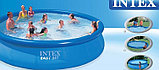 Надувной бассейн Intex 396х84см Easy Set Pool, фото 3