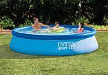 Надувной бассейн Intex 396х84см Easy Set Pool, фото 6