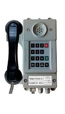 Взрывозащищенные телефонные аппараты серии ТАШ.