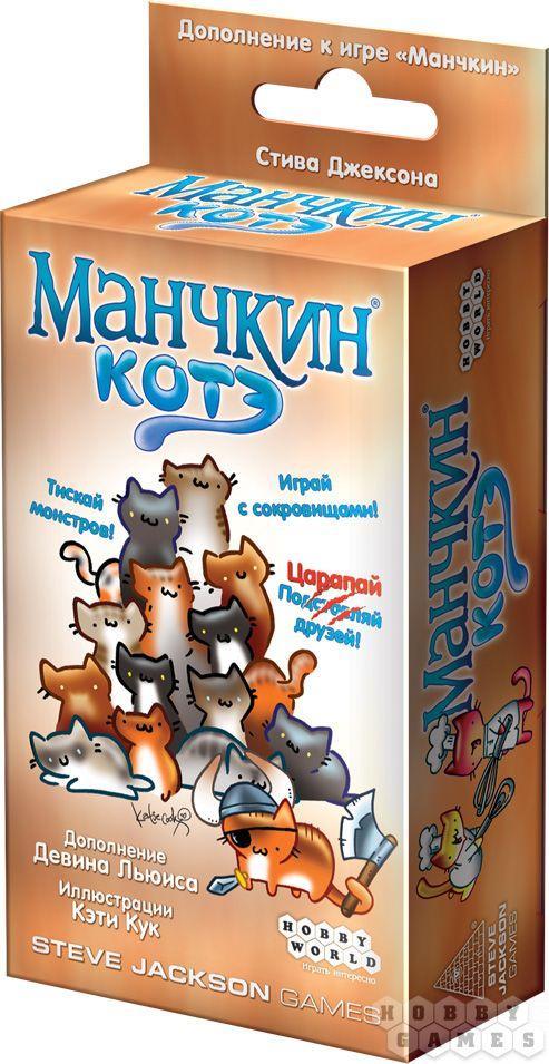 Настольная игра Манчкин Котэ
