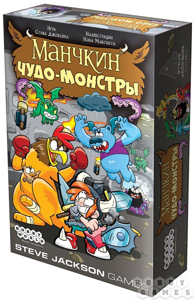 Манчкин Чудо-Монстры