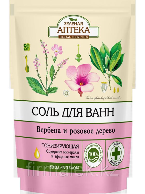 """Соль для ванн дой-пак """"Вербена и розовое дерево"""" 500г"""