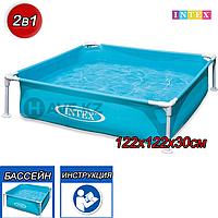 Каркасный бассейн Intex 57173, размер 122x122x30 см, фото 1