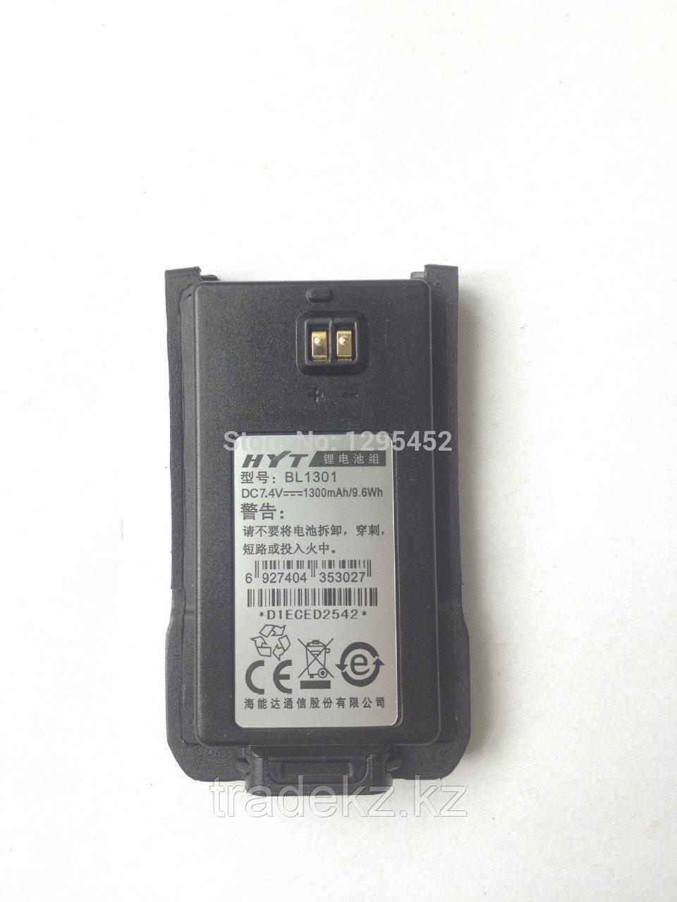 Аккумулятор HYT BL-1301 Li-ion (7,4V-1,3A/H) для р/ст TC-508/518
