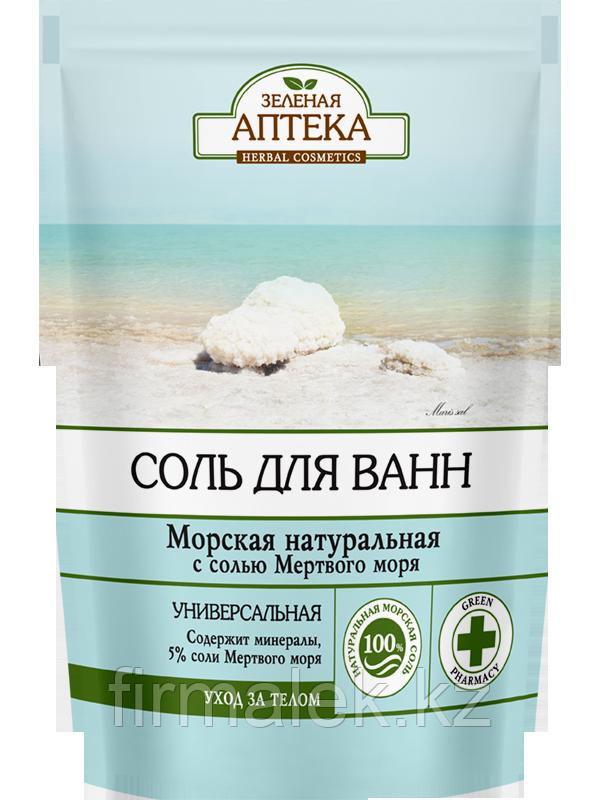 """Соль для ванн дой-пак """"Морская натуральная"""" 500г"""