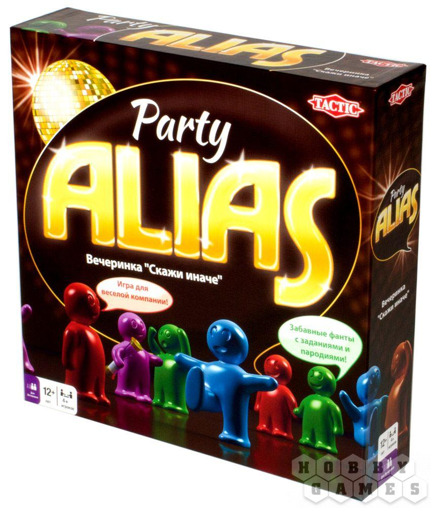 Настольная игра: ALIAS: Party (Скажи иначе: Вечеринка-2)