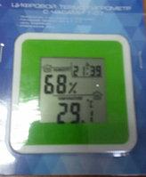 Гигро-термометр с часами Т-07