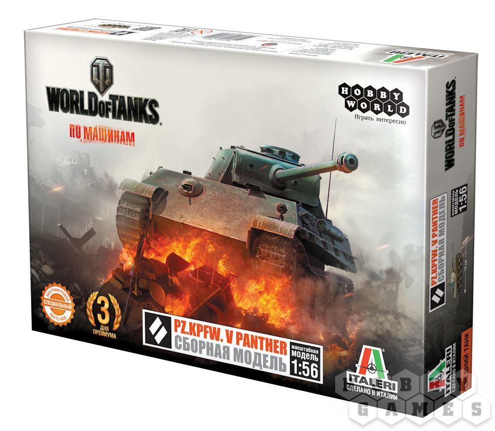 Сборная модель: World of Tanks Pz/Kpfw. V PANTHER - фото 1
