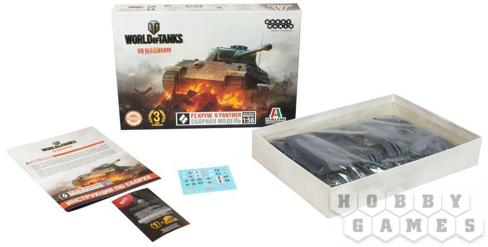 Сборная модель: World of Tanks Pz/Kpfw. V PANTHER - фото 2