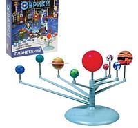 Набор игровой настольная игра для опытов Планетарий