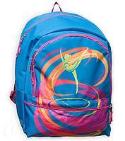 Рюкзак для художественной гимнастики ГРАЦИЯ, фото 1