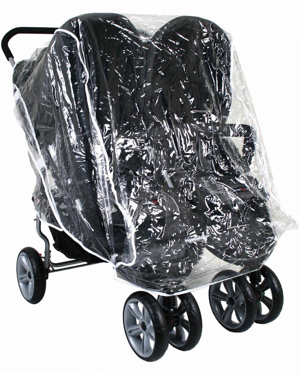 Дождевик Valco baby Raincover / Ion For 2 & Zee Two