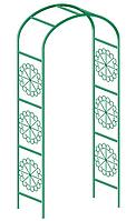 Разборная садовая арка 228* 130 см PALISAD 69121 (002)