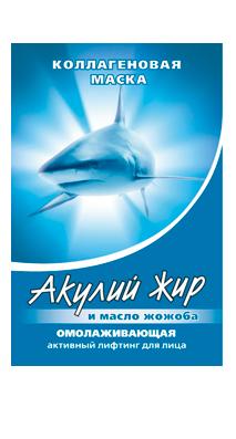 Коллагеновая омолаживая маска для лица, Акулий жир и жожоба, активный лифтинг, 10мл