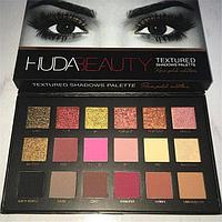 Тени HudaBeauty Textured Shadows 18 color, фото 1