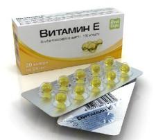 Витамин Е, 20кап*250мг