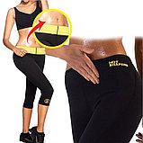 Бриджи для похудения HOT SHAPERS, фото 3
