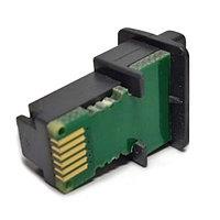 Ключ для ECL 210/310 А230