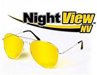 Очки ночного видения поляризационные для водителей Night View NV Glasses