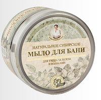 Натуральное Сибирское мыло