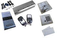 Системы контроля и учёта доступа (СКУД)