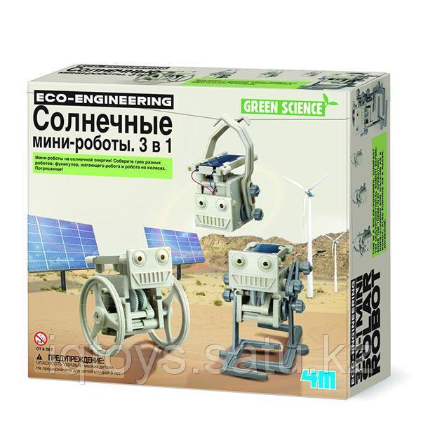 4M 00-03377 Солнечные мини роботы. 3 в 1