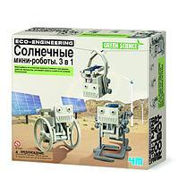4M 00-03377 Солнечные мини роботы. 3 в 1, фото 1