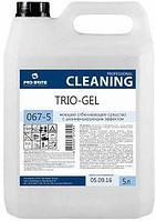 Моющее отбеливающее средство TRIO-GEL