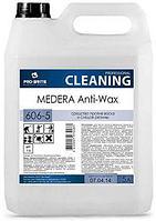 Средство против воска  MEDERA Anti-Wax