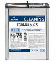 Универсальное чистящее средство FORMULA X-5