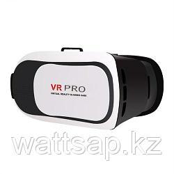 Очки виртуальной реальности VR PRO с регулировкой зрачка