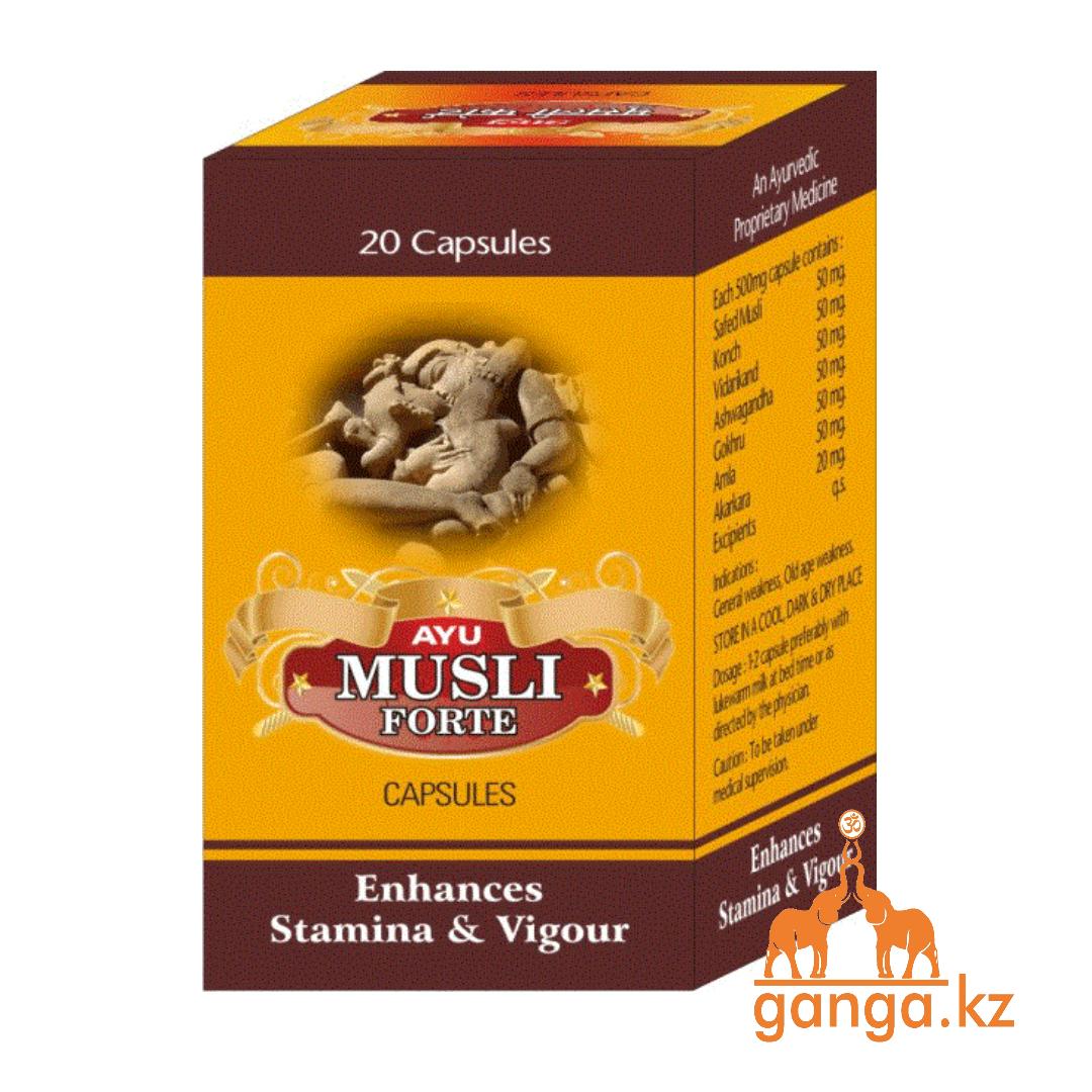 Мусли / Мусали Форте (Musli Forte AYU), 20 кап.