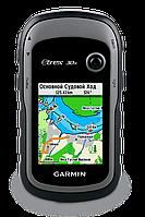 GPS навигатор Garmin eTrex 30x (010-01508-12)