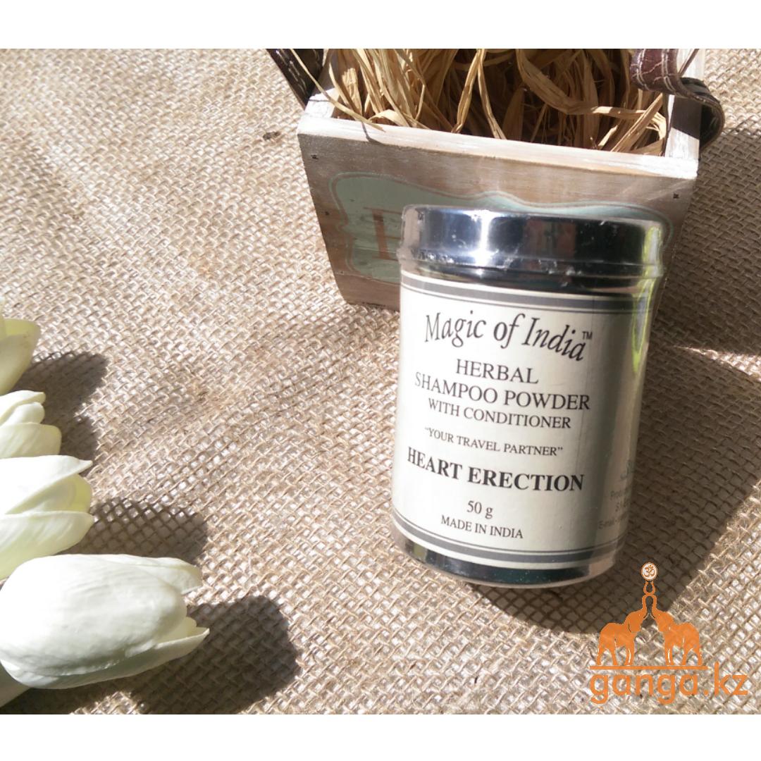 Сухой аюрведический шампунь Heart Erection Herbal Shampoo Powder MAGIC OF INDIA, 50 г.