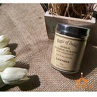 Сухой аюрведический шампунь Лаванда (Herbal Shampoo Powder Lavender MAGIC OF INDIA), 50 г.