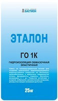 «ЭТАЛОН ГО 1К» — Гидроизоляция обмазочная эластичная (мешок 25 кг)