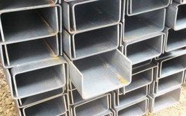 Швеллер гнутый 120х50х3 ст.3, фото 2