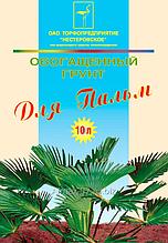 Грунт для пальм и юкки, 10 л