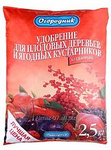 """Удобрение Плодово-ягодное в гранулах, """"Огородник"""", 0.9 кг"""